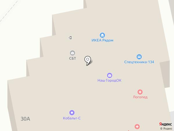 Ювелирная мастерская на карте Волжского