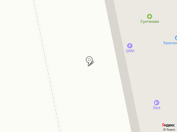 DHL на карте Волжского