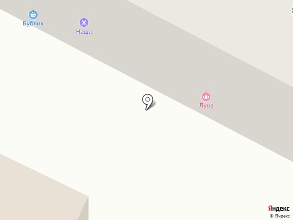 Витрина-Сервис на карте Волжского