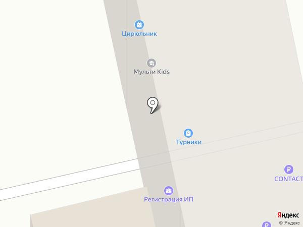 КардиоТвистер на карте Волжского