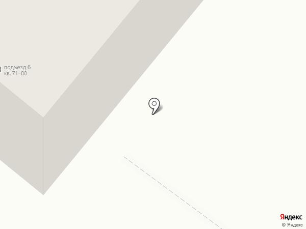 ОбувьРФ.рф на карте Волжского