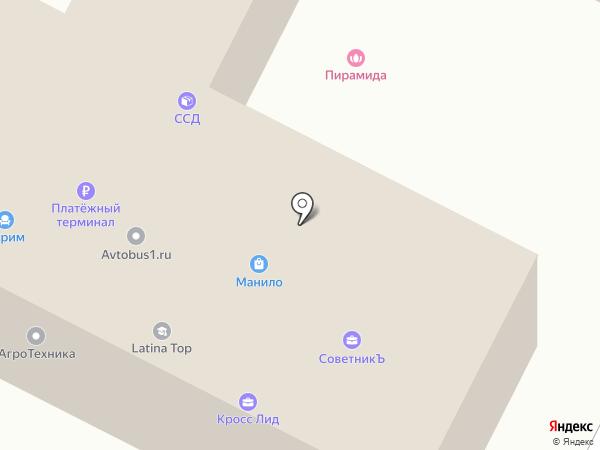 Сфера на карте Волжского