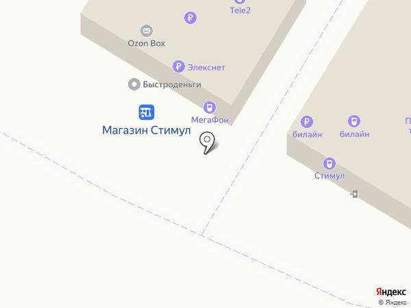 МегаФон на карте Волжского