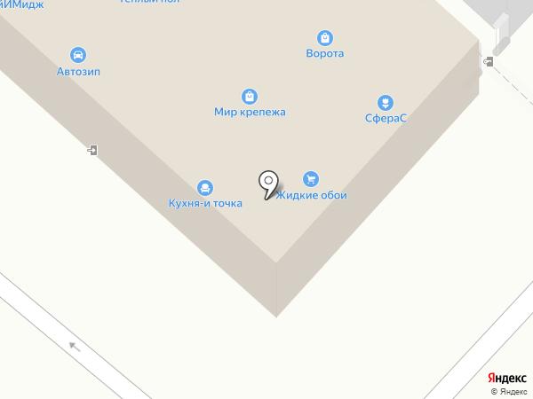 СФЕРА-С на карте Волжского