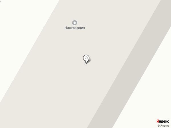 Волжский учебный центр подготовки частных охраников Нацгвардия, НОЧУ ДПО на карте Волжского