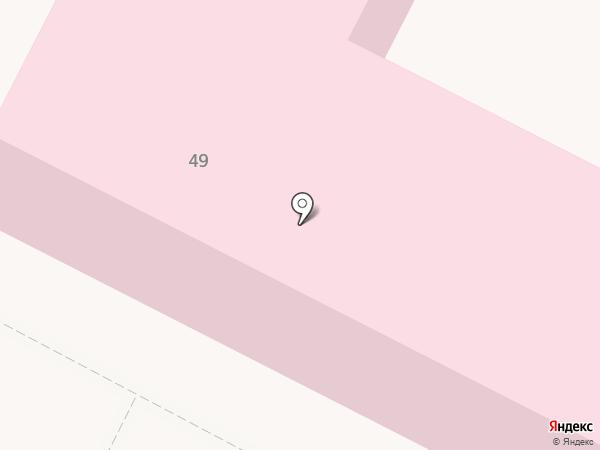 Волжская городская больница №2 на карте Волжского