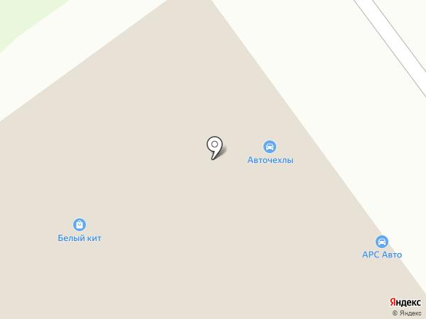 Светбери на карте Волжского