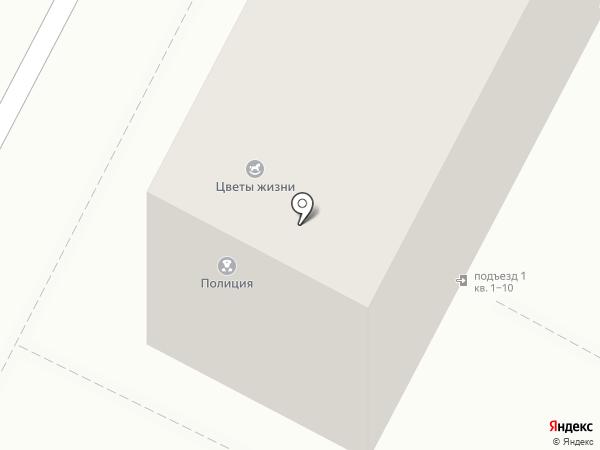 РоверСК на карте Волжского