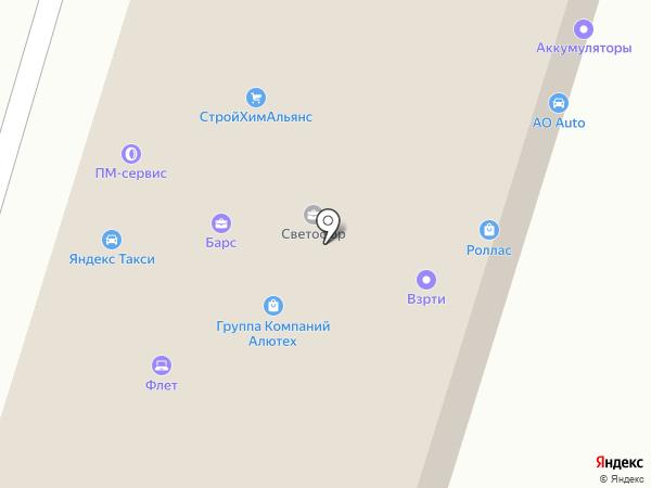 Поволжская торговая компания на карте Волжского