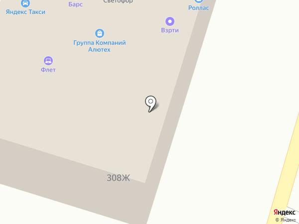 TОДС на карте Волжского