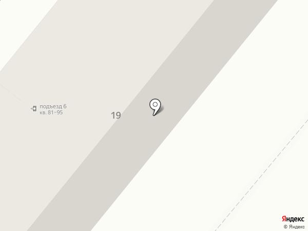 Аленка на карте Волжского