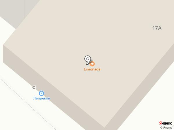 Carmen на карте Волжского