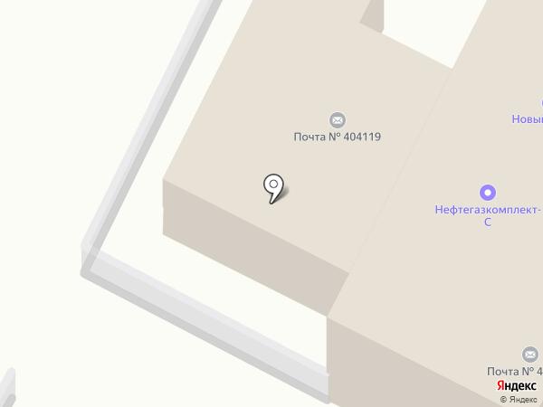 Нефтегазкомплект-С на карте Волжского