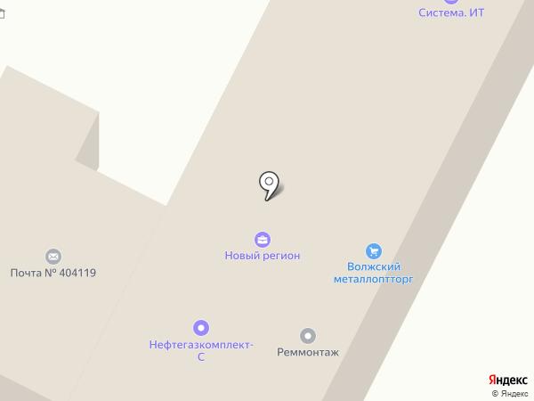РП Новый регион на карте Волжского