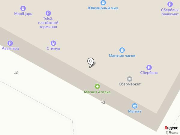 Рынок на карте Волжского