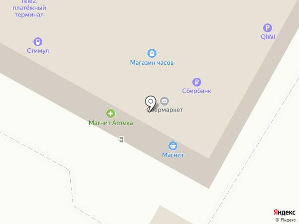 Comepay на карте Волжского