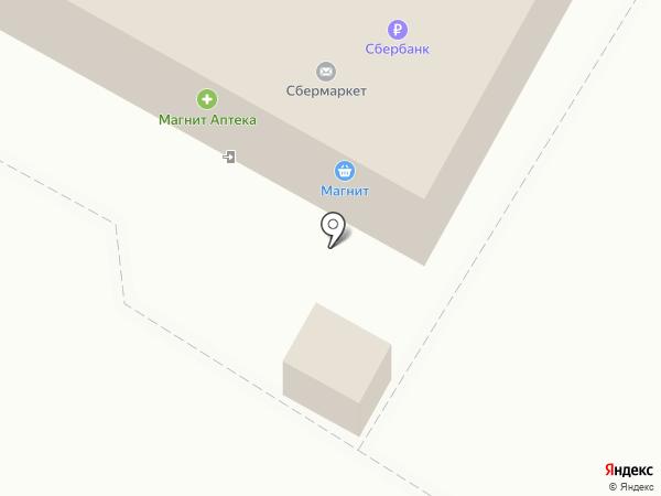 Все для Вас на карте Волжского