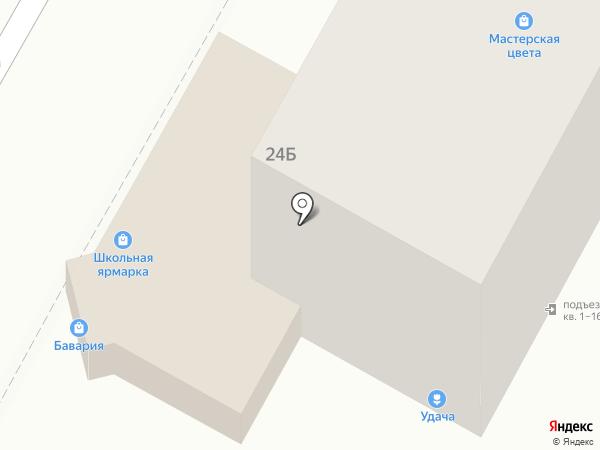 Универсальный магазин канцтоваров и игрушек на карте Волжского