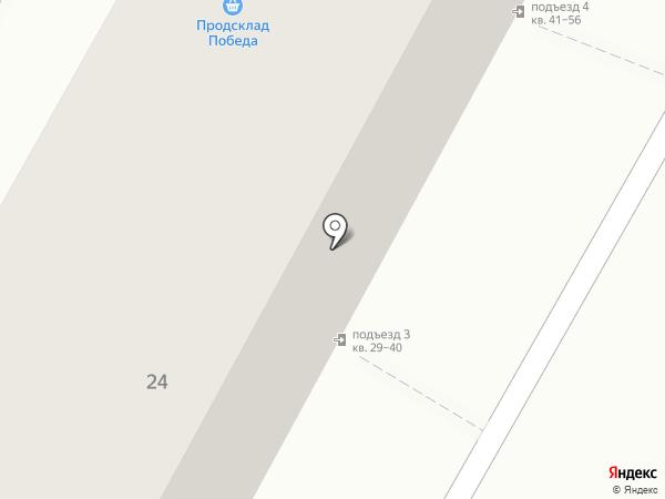 Магазин отделочных материалов и сантехнического оборудования на карте Волжского