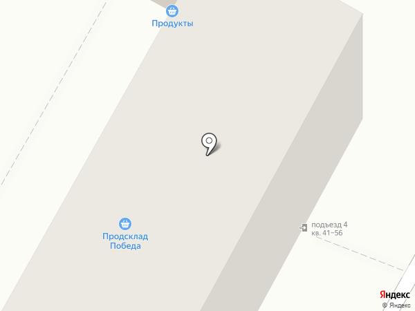 Магазин игрушек и канцтоваров на карте Волжского
