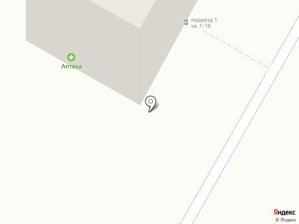 Стоматологическая клиника на карте Волжского