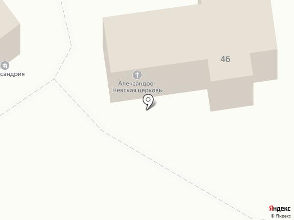 Храм Святого благоверного великого князя Александра Невского на карте Волжского