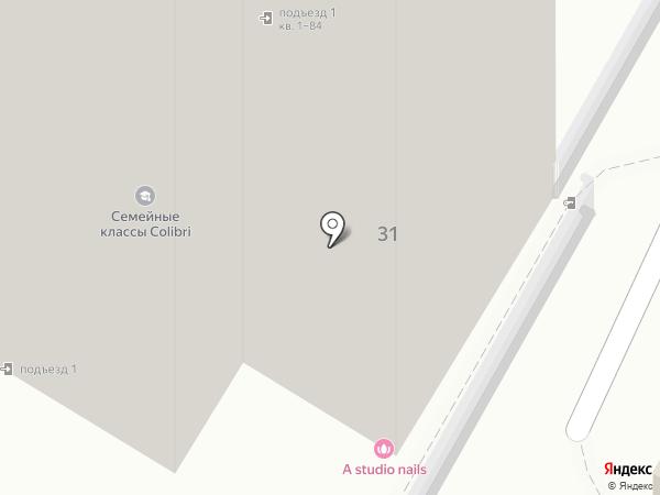 Аквафор на карте Волжского