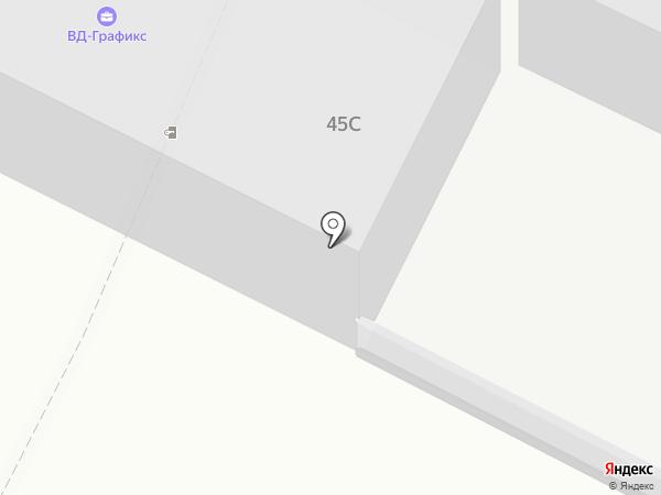 Государственный региональный центр стандартизации, метрологии и испытаний в Волгоградской области на карте Волжского