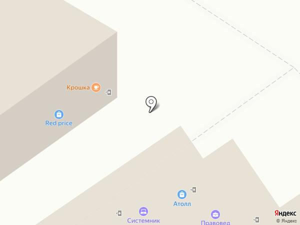 Пешеход на карте Волжского