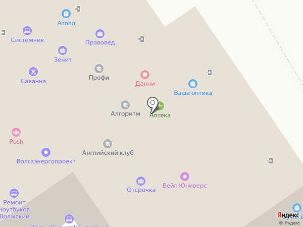 Тауэр-Телеком на карте Волжского