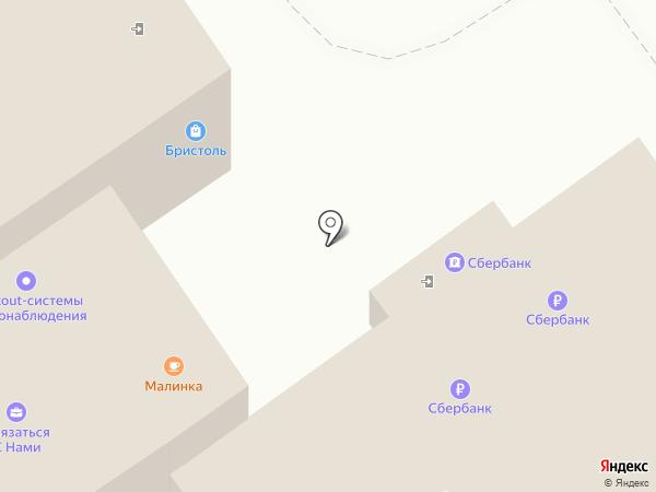 Brooklyn на карте Волжского