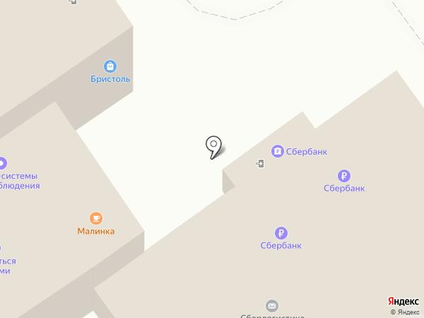 Наш продукт на карте Волжского