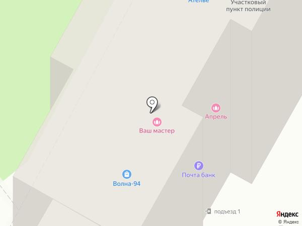 Энтендер на карте Волжского