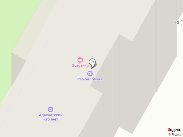 Обувь на карте Волжского