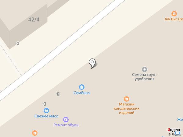 Свежая выпечка на карте Волжского