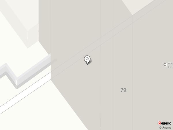 Дружбы 79, ТСЖ на карте Волжского