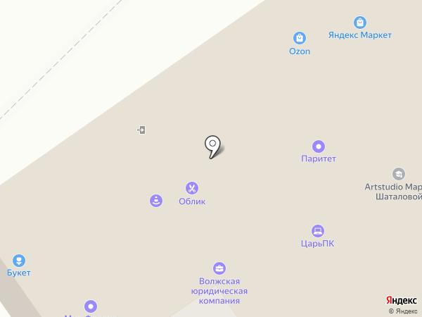 Снабженец на карте Волжского