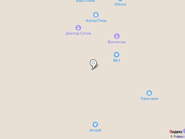 Доктор Сотик на карте Волжского