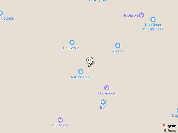 par@dox на карте Волжского