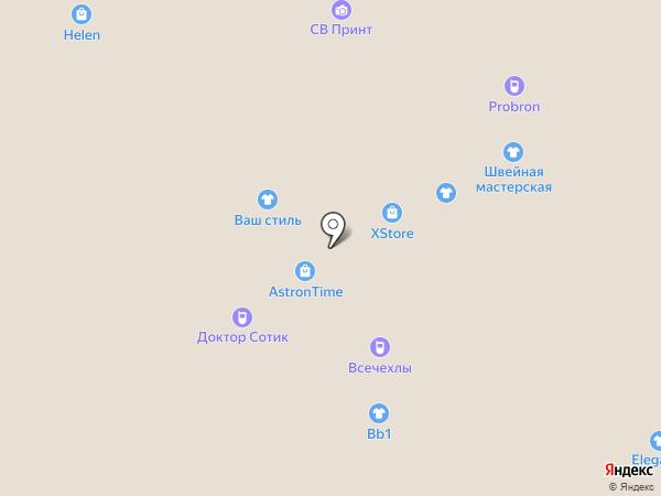 Магазин головных уборов на карте Волжского
