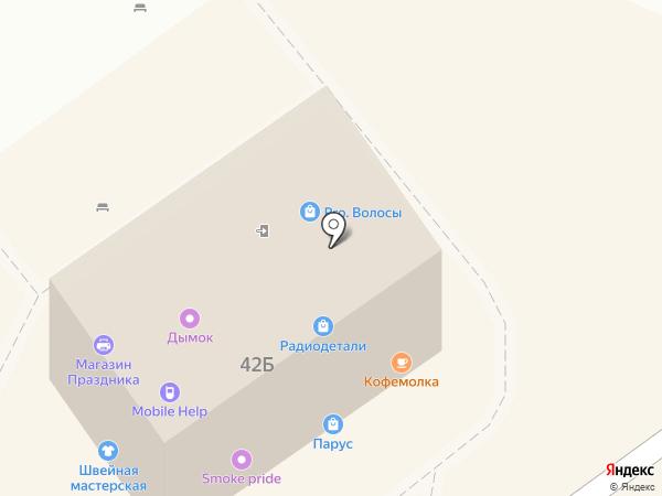 Mobile Help на карте Волжского