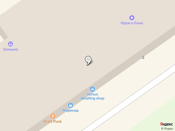 Эгида-Волгоград на карте Волжского