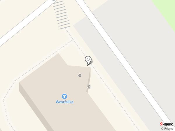 Westfalika shoes на карте Волжского