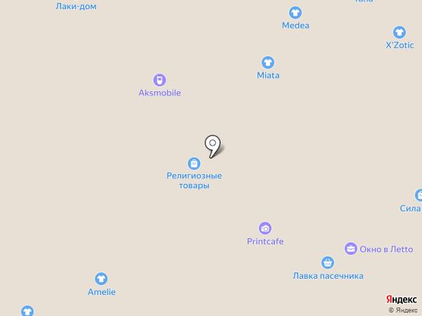 Магазин аксессуаров для мобильных телефонов на карте Волжского