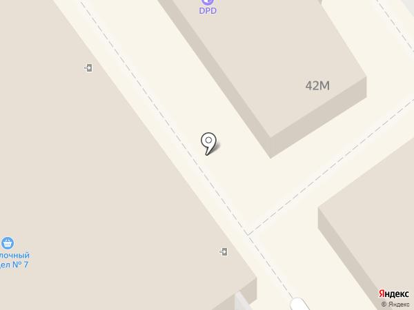 Ателье на карте Волжского