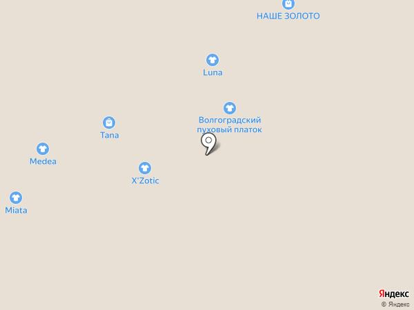 TANA на карте Волжского