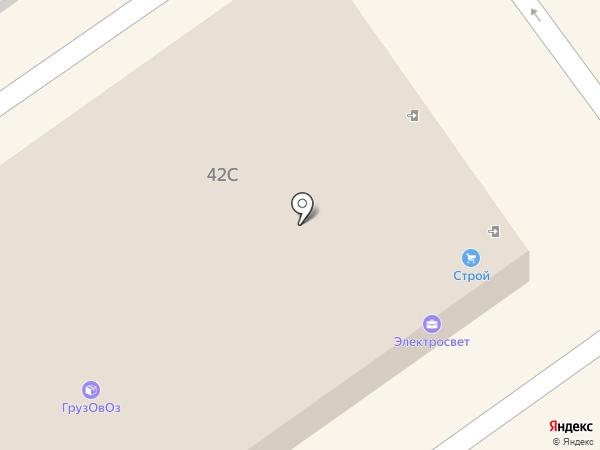 Лакокраска на карте Волжского