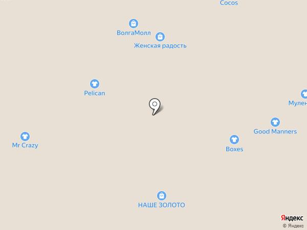 Ralf Ringer на карте Волжского