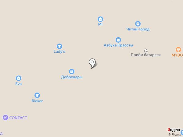 Lady`s на карте Волжского