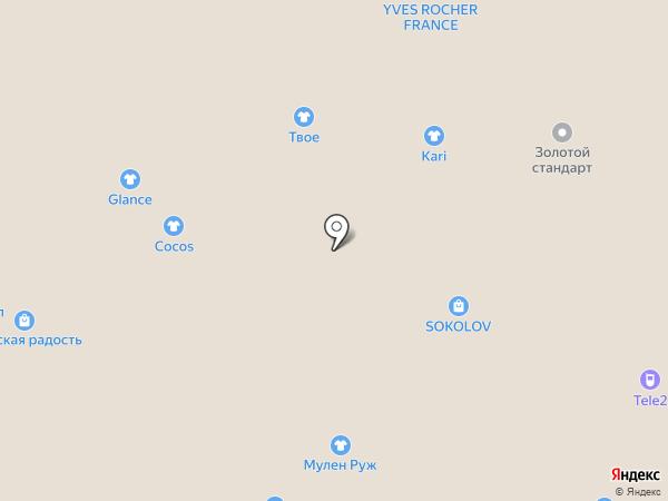 Caprise на карте Волжского